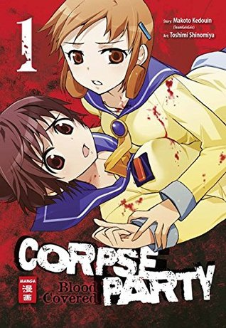 corpse party blood covered manga volumes
