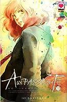 A un passo da te: Ao haru ride, Vol. 10