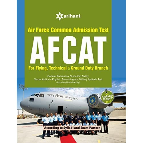 air force common admission - HD 1953×2560