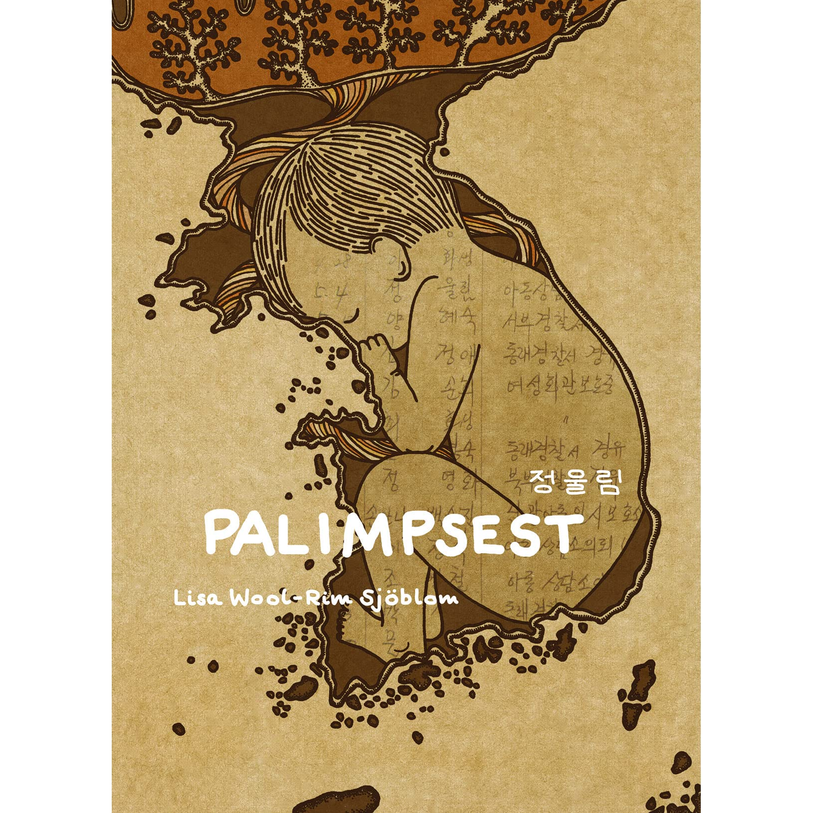 Palimpsest by Lisa Wool-Rim Sjöblom