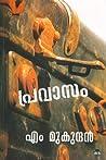 പ്രവാസം   Pravaasam
