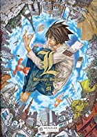 Death Note: L, Dünyayı Değiştir