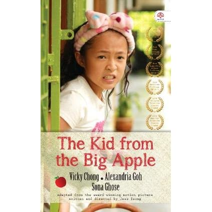 The Kid From The Big Apple