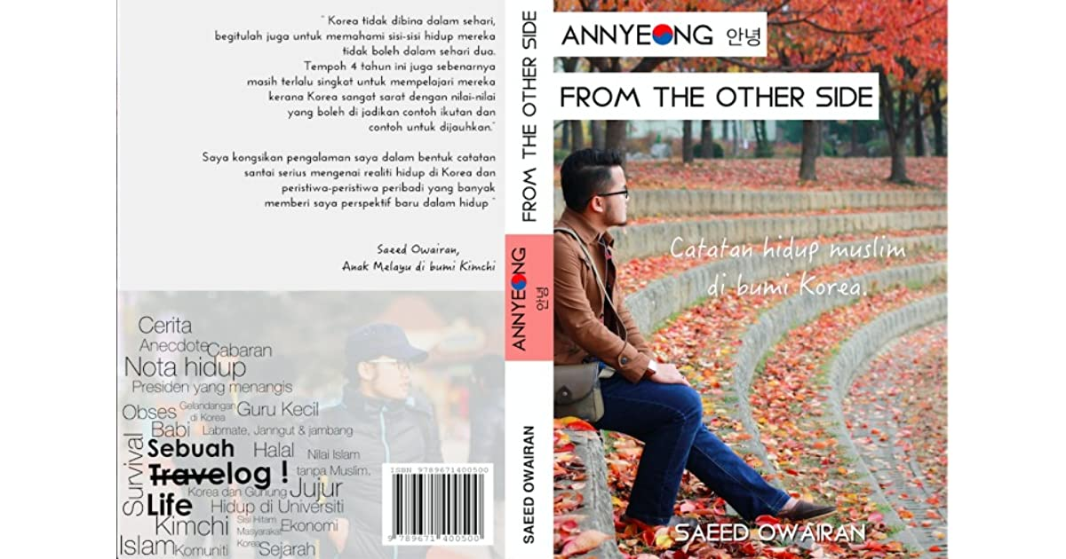 Annyeong 안녕 From The Other Side By Saeed Owairan
