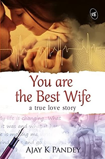 All ill ever ask the greatest love book 1 ebook array you are the best wife by ajay k pandey rh goodreads fandeluxe Choice Image