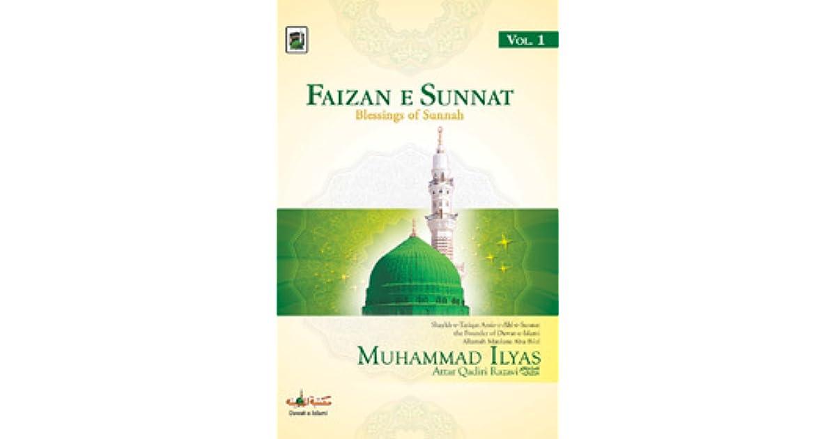 Faizan E Sunnat Book Pdf