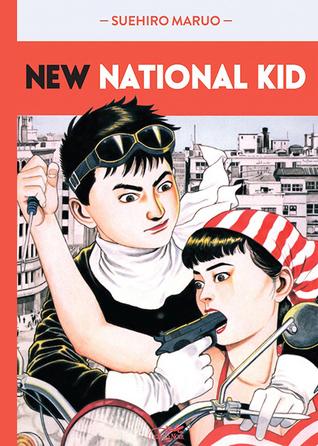 Shin National Kid JAPAN Suehiro Maruo manga