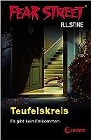 Teufelskreis  (Fear Street, #29)