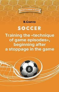 """SOCCER. Training the """"technique of game episodes"""", beginning after a stoppage in the game. (Science of wining in football Book 8)"""