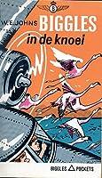 Biggles in de knoei (Biggles #38)