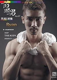 藍男 07-Ryan-炫腹大賽冠軍-私房寫真: Ryan-炫腹大賽冠軍-私房寫真 (藍男色: 7)