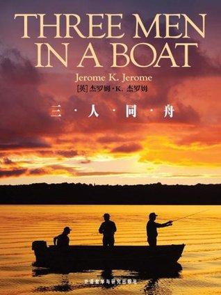 Three Men in a Boat (Bridge Bilingual Classics)