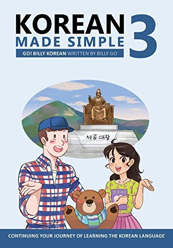 Korean Made Simple 3  Continuing your
