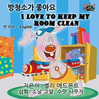 I Love to Keep My Room Clean (korean childrens books ...Korean Toddler Books