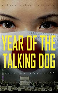 Year of the Talking Dog