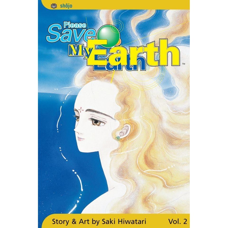 JAPAN Please Save My Earth Artbook Saki Hiwatari Illustration