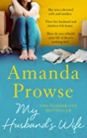 My Husband's Wife (No Greater Strength, #4)