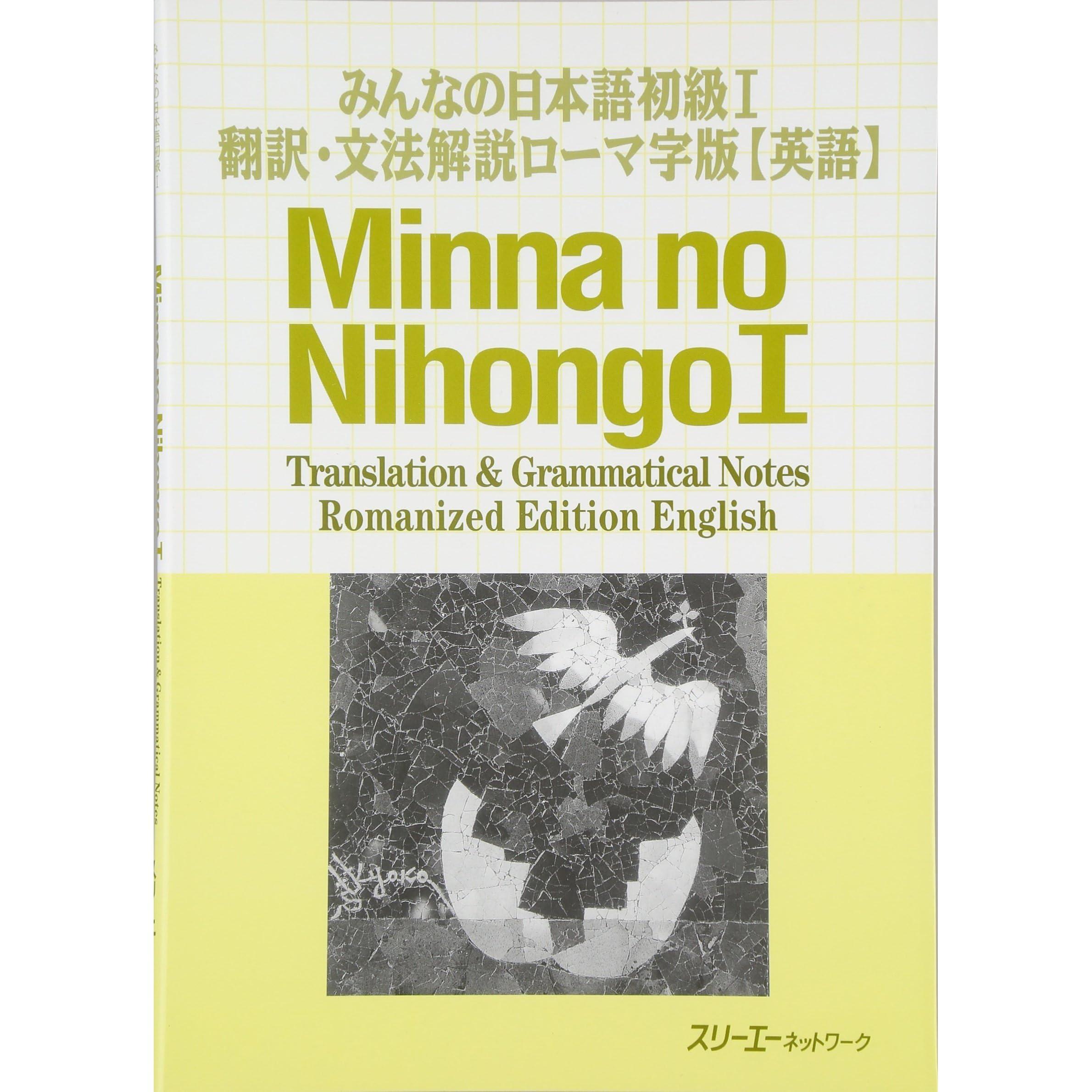 Minna No Nihongo Basic Kanji Book Pdf