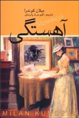 La Lenteur Kundera Epub Download