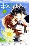 Kiss/Hug, Vol. 01
