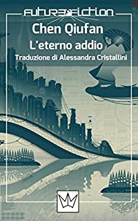 L'eterno addio (Future Fiction Vol. 34)