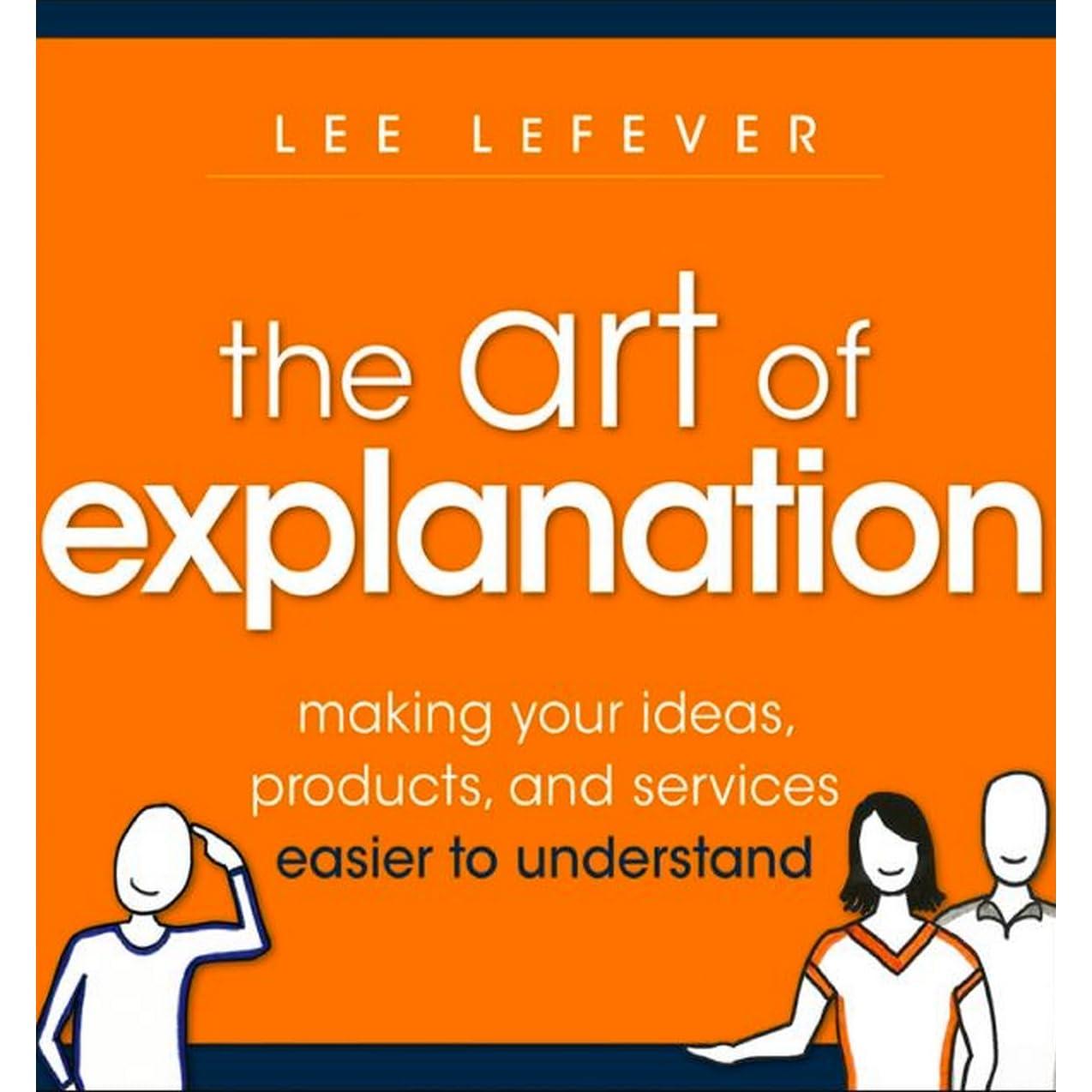 Искусство объяснять скачать бесплатно книгу