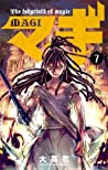 マギ 7 (Magi: The Labyrinth of Magic, #7)