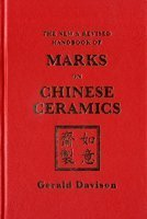Chinese of ceramics handbook marks on the Book