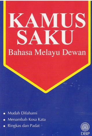 Kamus Saku Bahasa Melayu Dewan By Dewan Bahasa Dan Pustaka