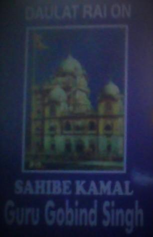 book gobind guru singh kamaal sahib e