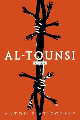 Al-Tounsi