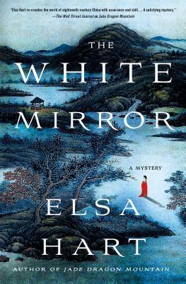 The White Mirror (Li Du Novels #2)