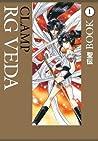 RG Veda Omnibus Volume 1 by CLAMP