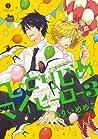 ひとりじめマイヒーロー 3 [Hitorijime My Hero 3] (Hitorijime My Hero, #3)