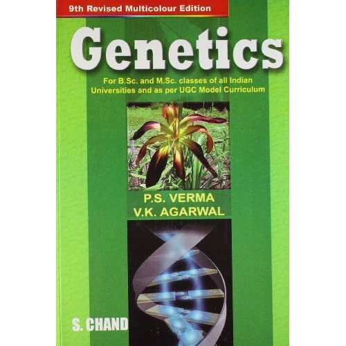 Cell Biology Book By Verma And Agarwal