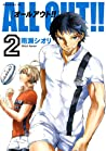 All Out!!, Vol. 02