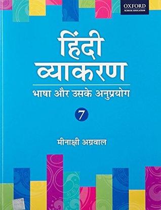 Hindi Vyakran Coursebook 7