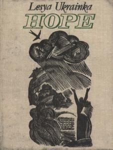 Hope: selected poetry