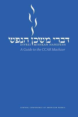 Divrei Mishkan Hanefesh: A Guide to the Ccar Machzor