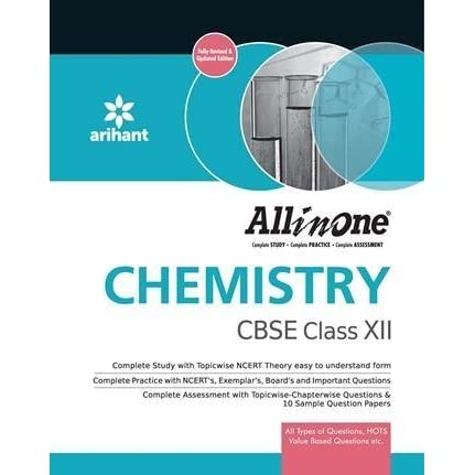 arihant all in one physics class 12 pdf free download