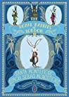 The Royal Rabbits Of London (The Royal Rabbits of London #1)