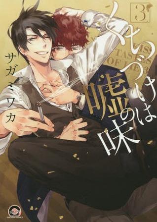 Chicas, ¿os gusta el yaoi (amor entre chicos)?  - Página 4 31359709._SX318_