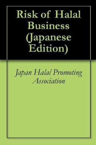 Risk of Halal Business Japan Halal Promoting Association