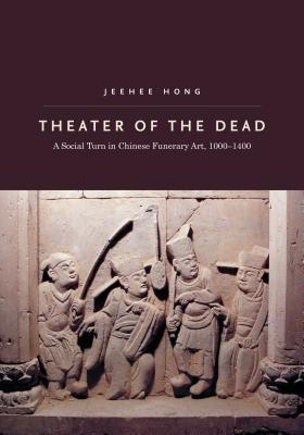 Theater of the dead- a social turn i