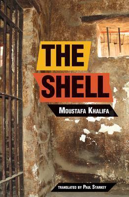 The Shell: Memoirs of a Hidden Observer