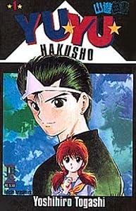 YuYu Hakusho Vol.01