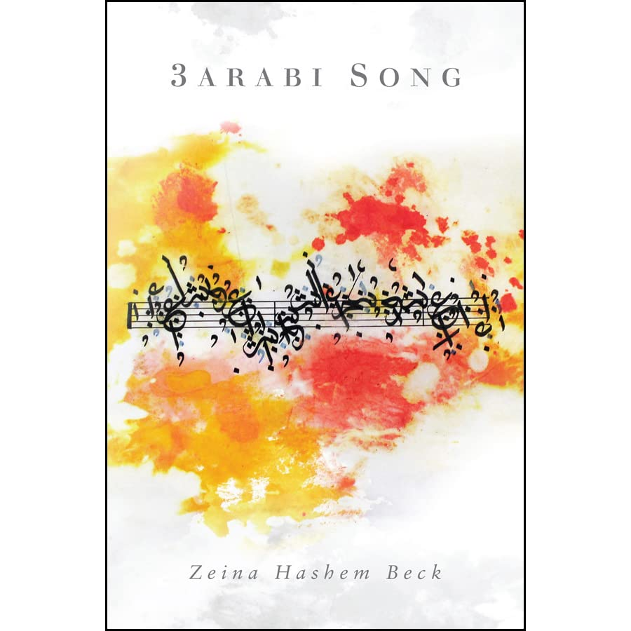 3arabi Song by Zeina Hashem Beck