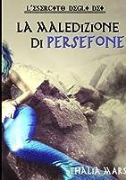 La maledizione di Persefone
