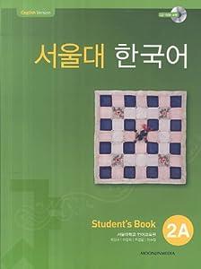 서울대 한국어 2A - Student's Book