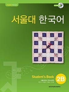 서울대 한국어 2B - Student's Book